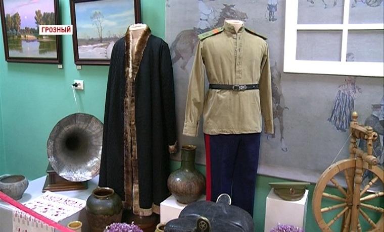 В Грозном открылась выездная выставка ростовского музея имени Шолохова