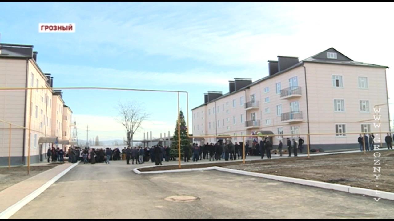 Свыше пятисот человек получили в Грозном собственное жилье