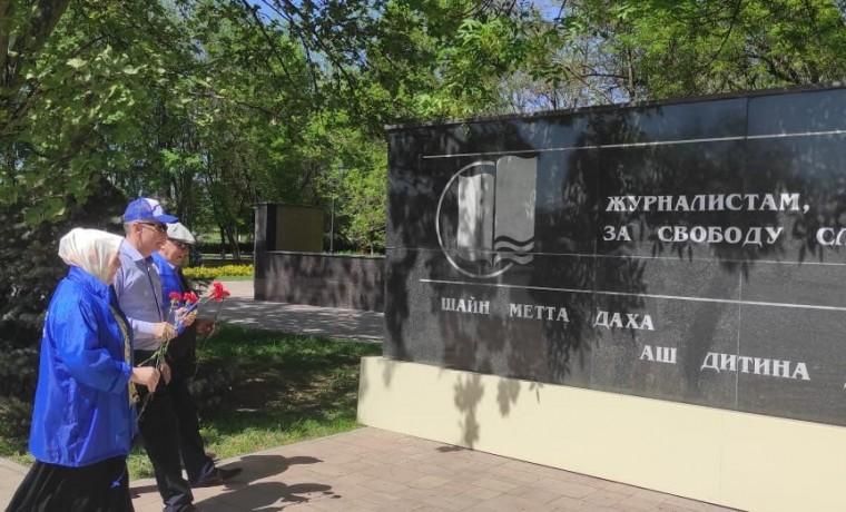 В Чеченской Республике почтили память журналистов, погибших при исполнении