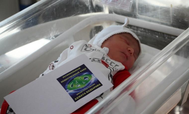 217 детей, рожденных в день рождения Пророка Мухаммада ﷺ, получили по 100 000 рублей