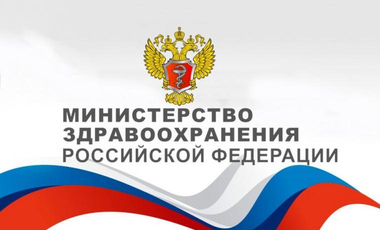 Минздрав РФ разрешил ревакцинацию от COVID-19 через полгода после первой прививки