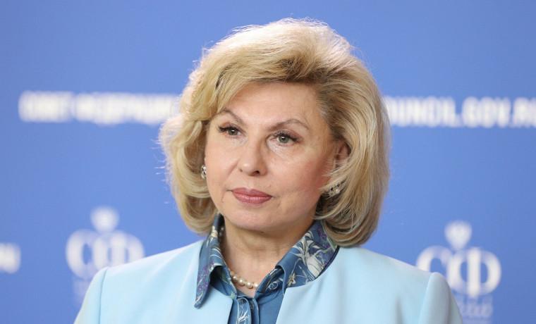 Татьяна Москалькова поздравила Рамзана Кадырова со вступлением в должность Главы ЧР