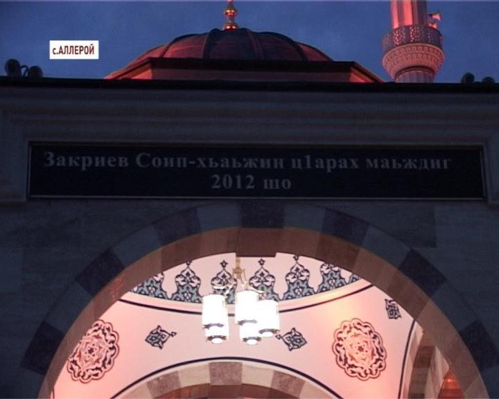 Молитвы и добрые дела: В Чеченской Республике отметили День Рождения Пророка