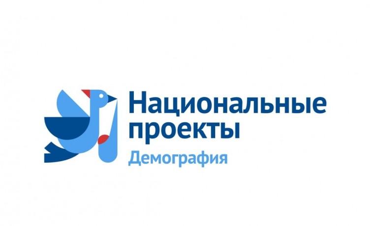 В рамках нацпроекта «Демография» в Курчалоевском районе проходят курсы переобучения женщин в декрете