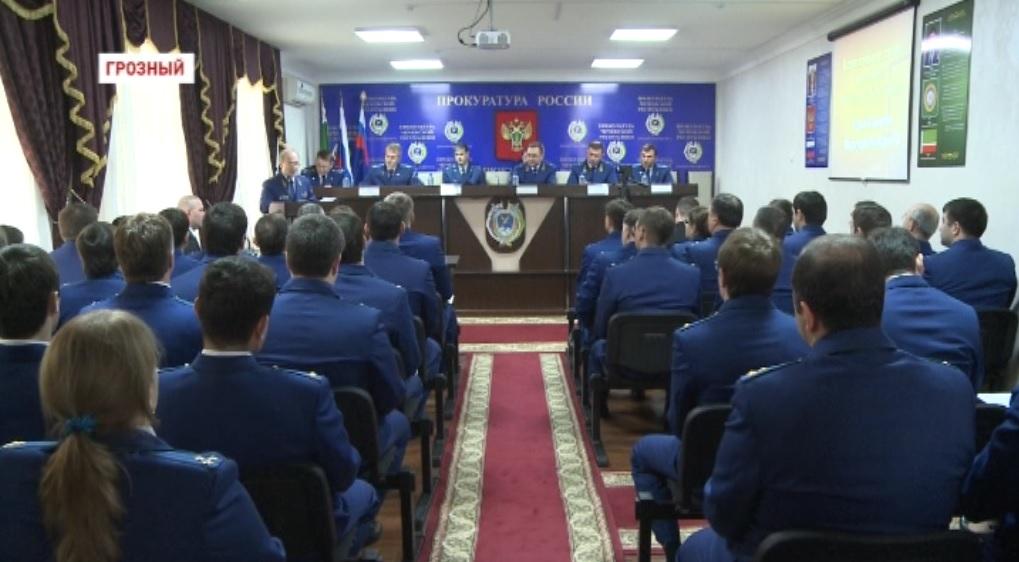 В Грозном подвели итоги работы Прокуратуры Чечни в 2016 году