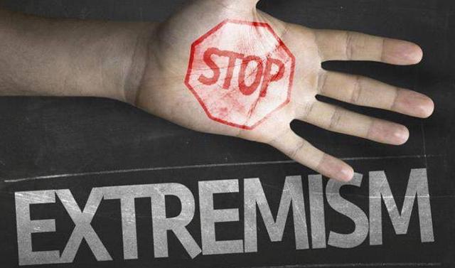 Министерство ЧР по делам молодежи объявило о старте конкурса на лучший проект по профилактике экстремизма