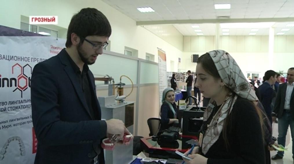В Чеченском государственном университете прошел 8-й «Фестиваль науки»