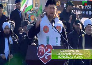 Р. Кадыров: «Мы твёрдо заявляем, что никому и никогда не позволим безнаказанно оскорблять имя Пророка (мир ему) и нашу религию»