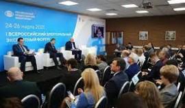 Руководитель аппарата ОП ЧР принял участие в I Всероссийском электоральном экспертном форуме