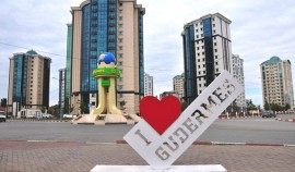 Гудермес впервые вышел в лидеры среди городов России с благоприятной средой