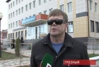 В Чечне отметили День слепых