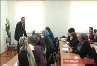 Чеченские учителя-дефектологи проходят курсы повышения квалификации