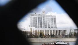Правительство РФ выделило ещё 10 млрд рублей на поддержку регионов