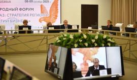 В СКФО завершился Международный форум «Северный Кавказ: стратегия региона и стратегии бизнеса»
