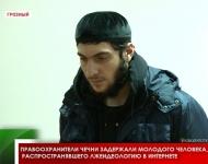 Правоохранители Чечни задержали молодого человека, распространявшего лжеидеологию в интернете