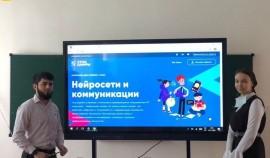 Грозненские школы присоединились к Всероссийской акции «Урок Цифры»