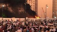Москва готова укреплять координацию антитеррористических усилий с Саудовской Аравией