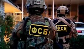 ФСБ России задержала в четырех регионах 19 экстремистов