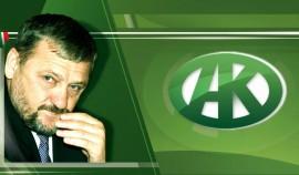 В период пандемии РОФ им. А.-Х. Кадырова оказал финансовую помощь на сумму более 1 миллиарда рублей