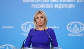 Мария Захарова посоветовала YouTube лучше защищать декларируемые идеалы