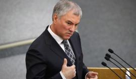Вячеслав Володин заявил о необходимости вернуться к вопросам стабилизации цен в России