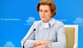 Глава Роспотребнадзора призвала не организовывать массовые мероприятия на майские праздники