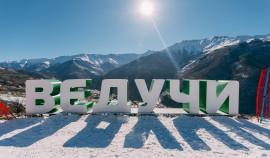 На горнолыжном курорте «Ведучи» появились новые возможности для всесезонного отдыха