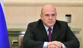 Мишустин утвердил перечень вице-премьеров - кураторов госпрограмм