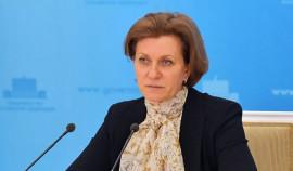 Попова сообщила о появлении пятой вакцины от COVID-19