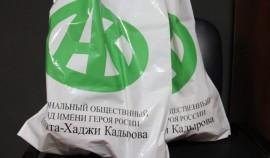 Фонд Ахмат-Хаджи Кадырова провел благотворительную акцию в Грозном