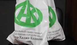 Фонд Ахмата-Хаджи Кадырова провел благотворительную акцию в Наурском районе ЧР