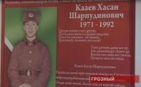 Хасан Кааев: через подвиг в бессмертие