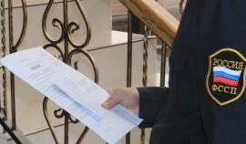 Жителя ЧР оштрафовали на 150 тысяч рублей за фиктивную прописку иностранцев