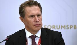 Михаил Мурашко сообщил о снижении уровня смертности в России