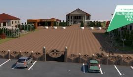 В селе Ачхой - Мартан на средства национального проекта благоустроят две улицы