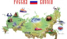 Стартовал Всероссийский конкурс проектов «Мой дом, моя улица на туристической карте России»