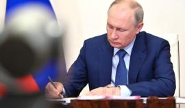 Президент России подписал указ о единовременной выплате пенсионерам