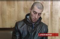 В Чечне задержаны наркоманы