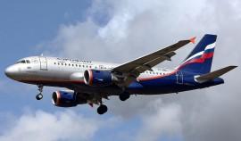 Число рейсов из Грозного в Стамбул увеличится до пяти