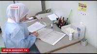 В Чечне наблюдается спад случаев заражения ВИЧ-инфекцией