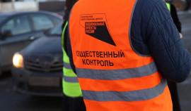 Проект чеченского контролера попал в число полуфиналистов конкурса «Мой проект — моей стране»