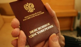 Госдума примет законопроект об индексации пенсий работающим пенсионерам