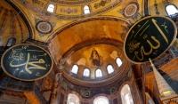 Туристы смогут увидеть мозаики мечети Айя-Софии в Стамбуле