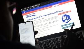 Упрощенный порядок регистрации безработных продлен до конца года