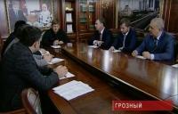 Р. Кадыров обсудил вопросы реализации в регионе молодежной политики