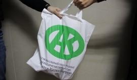 Около 18 тысяч малоимущих семей ЧР получили помощь от Фонда им.Ахмата-Хаджи Кадырова