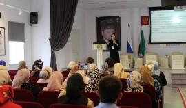 В ЧР стартовала конференция по вопросам развития инклюзивного образования в регионе