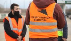 Общественники проинспектировали объекты нацпроекта на региональных дорогах ЧР