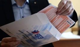 Рособрнадзор не планирует вводить контрольные работы по истории перед ОГЭ и ЕГЭ