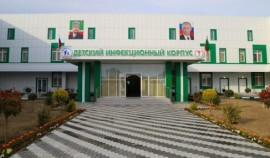 В Чеченской Республике появится Центр дерматологии